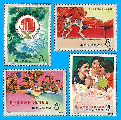 China Stamp JH-NS11, 1972 1st Asian Table Tennis Championships, Ping Pong, Sport