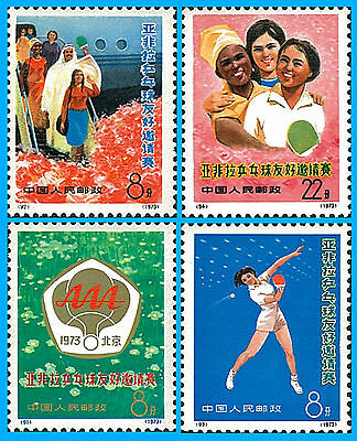 China Stamp JH-NS20, 1973 Asian African Latin America Friendship Table Tennis