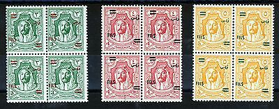 TRANSJORDAN 1952 New Currency Issue BLOCKS Overprinted Fils SG 310 - SG 319 MINT
