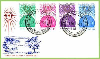Mallawi 1964 Christmas set on First Day Cover