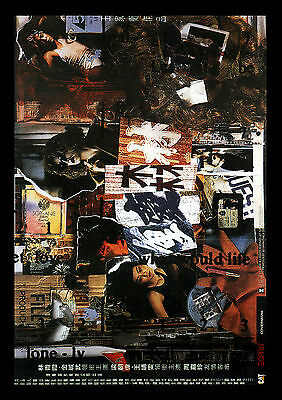 Chungking Express 01 Film Poster Print 01