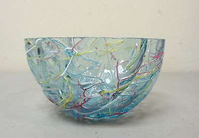 "Rare Antique Kralik (Bohemian) ""peloton"" Glass Art Glass Finger Bowl"