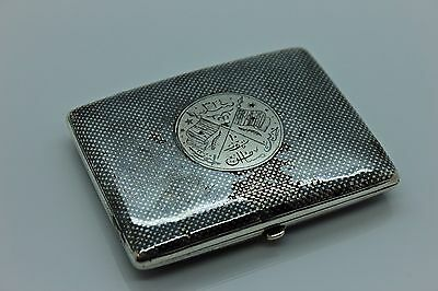 Antique Original Perfect Ottoman Silver Niello Armenian Van Cigar Case