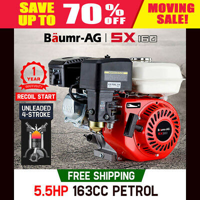 5.5HP Petrol Engine Stationary Motor 4-stroke OHV Horizontal Shaft Recoil Start