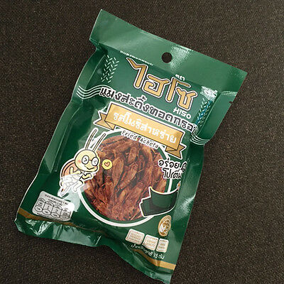 Fried Insect Bug Butterfly Acheta Food Snack Taste Thai Flavor Export Quality