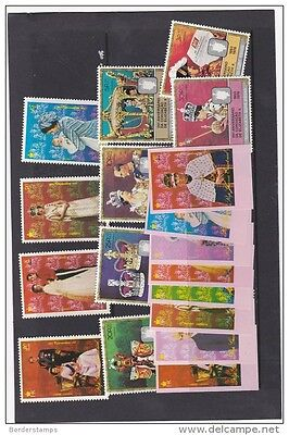 Guinea Bissan 1978 QEII Coronation Mint Perf x Imperf Sets BB237