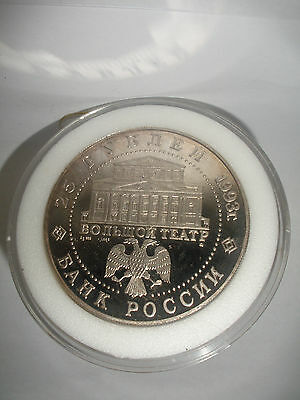 1993 25 Ruble Proof 5 oz .999 Silver Coin Russian Ballet Bolshoi Theater in case