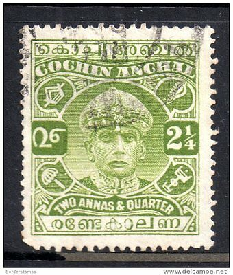 INDIA Cochin State Fine Used 2a 1/4p Green MY36