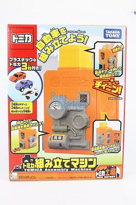 Takara Tomy Tomica World Building Assembly Machine toy Playset  with 3 free cars