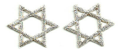 "Set Of 2 STAR OF DAVID ~ 1"" (2.5cm) METALLIC SILVER  IRON ON APPLIQUE PATCHES"