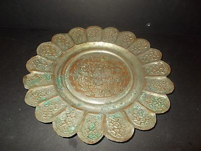 Antique Middle East Persian Islamic Copper Engraved Wall Plate Lion Tiger Bird