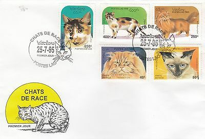 (81264) CLEARANCE Laos FDC Cats - 25 July 1995