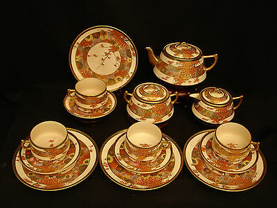 MARKED Tashiro JAPANESE TAISHO SATSUMA TEA SET  POT & CUP & SAUCER & CAKE PLATE