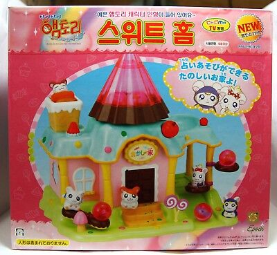 "Hamtaro Hamster ""House of Sweets Playset "" by Epoch (HC2-103) 2006"