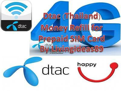 "300 BT REFILL CREDIT FOR THAILAND DTAC ""HAPPY"" PREPAID SIM- by Registered agent"