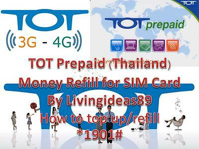300 BAHT Refill Credit Online Top Up for THAILAND Mobile prepaid Sim TOT- 90days