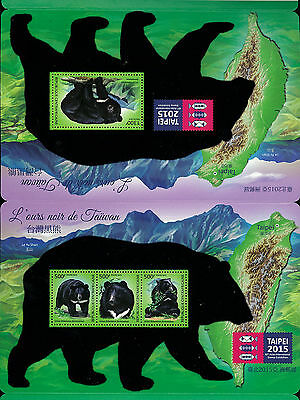Central Africa Republic Stamp, 2015 INT1510P Taiwan Black Bear, Wildlife, Animal