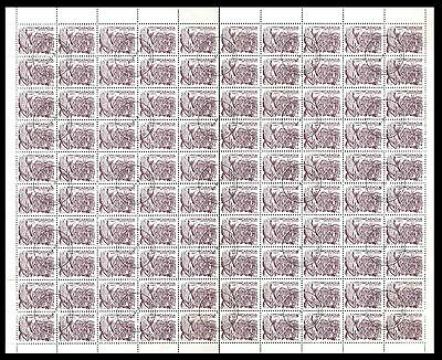 NICARAGUA 1987 Agrical reform Corn 15 C$. N° 2768  x 100 Stamps