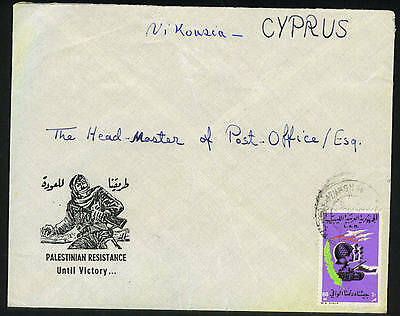LIBYA-PALESTINE 1970's BENGAZI TO THE WEST BANK VIA NICOSIA CYPRUS W/RESISTANCE