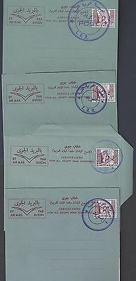Libya 1969 Four Airletter Of Kingdom Issues Provisional Issues Overprinted Libya
