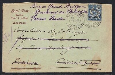 PALESTINE-FRANCE 1913 JERUSALEM FRENCH P.O. DOUBLE STRIKE TYING 1 pi. LEVANT TO