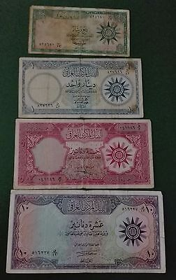 IRAQ, Circulated  short set 1958 VF Condition, without 1/2 Dinar # 2