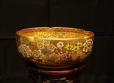 "5 1/8"" D MARKED Genzan JAPANESE TAISHO PERIOD THOUSAND FLOWER BOWL"