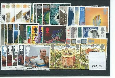 Gb Commems - 1995 - Complete Year -  Unm Mint Sets