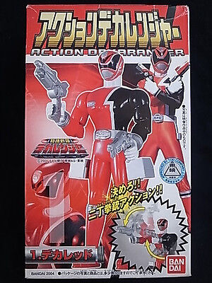 Bandai Power Rangers Dekaranger Action Sentai Deka Red Figure Candy Toy Gashapon