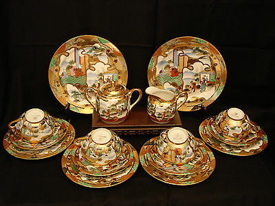MARKED Rei JAPANESE TAISHO SATSUMA TEA SET CREAM SUGAR PLATE EGGSHELL CUP SAUCER