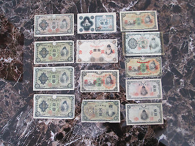 Lot of 13 Japan Currency Bills Notes Money