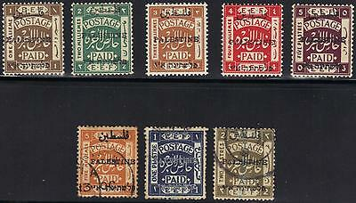 PALESTINE 1920 SG 30 37 COMPLETE 5 MINT 3 USED THE 5pi IS NEVER HINGED