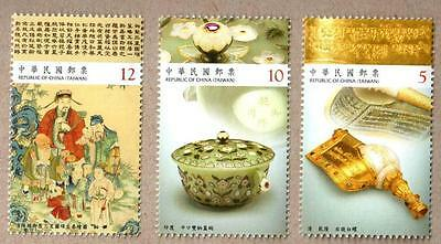 China Taiwan 2015 National Palace Museum Branch Opening Exhibitions Stamps