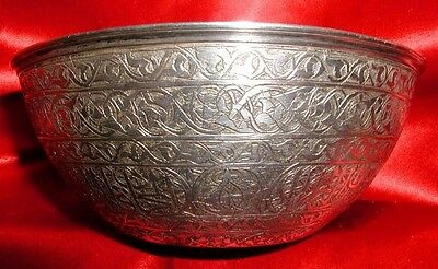 ANTIQUE Rare 19th Century ORNATE ENGRAVED ISLAMIC BOWL! Hand Crafted Silvery Art