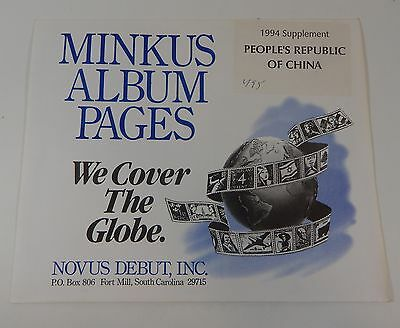 Minkus People's Republic of China 1994 Supplement Stamp Album Pages