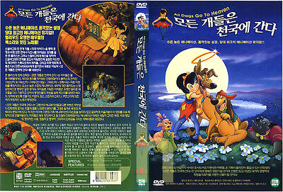 All Dogs Go To Heaven (1989) - Don Bluth, Burt Reynolds DVD NEW