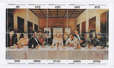 Last Supper Hollywood Chaplin Monroe Bogart Frankenstein Mnh Stamp Sheetlet