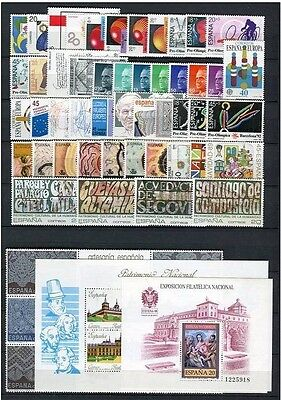 Spain Complete Collection 1977-1990 MNH Luxe (14 Complete Years)