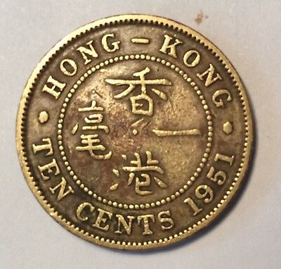 Hong Kong 10 cent  1951 George V Collectible Coin