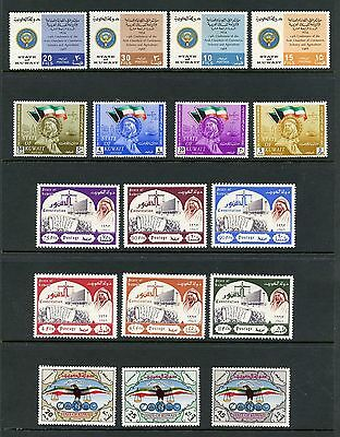 Kuwait Lot Of Mint Never Hinged Stamps As Shown
