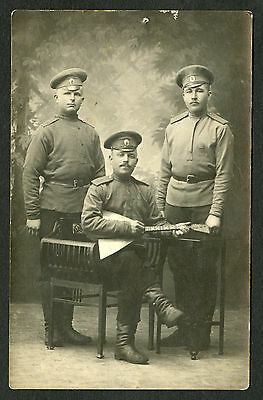 Russian Imperial  Soldiers Balalaika Photo Nice Condition !!!