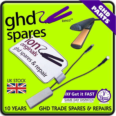 THERMAL FUSE 4 GHD HAIR STRAIGHTENERS SPARE PARTS REPAIR 3.1b 4.0b 4.1b 4.2b 5.0