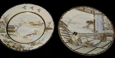 Japanese Plates Pair Handpainted - signed to back