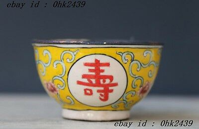 china chinese Dynasty palace Purple Copper Cloisonne Flower Longevity bowl Cup