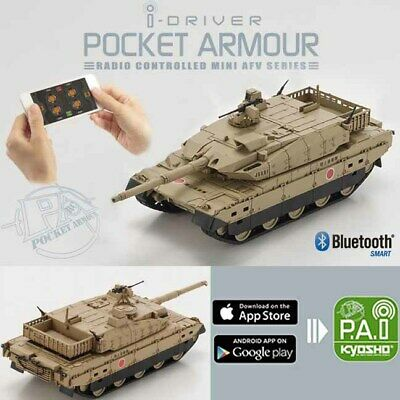 Kyosho 69040D 1/60 EP PAID TYPE10 Desert Tank i-Driver Pocket Armour