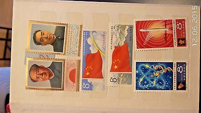 Album book  of Chinese stamps 1975's-80'