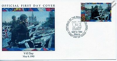 1945 VE DAY RUSSIAN ARMY IN RED SQUARE WITH CAPTURED GERMAN FLAGS WWII Stamp FDC