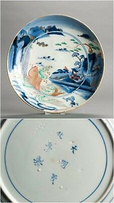 Quality! Ca 1700 Japanese Porcelain Plate 'Chenghua Marked' 'Fish' 'Landscape'