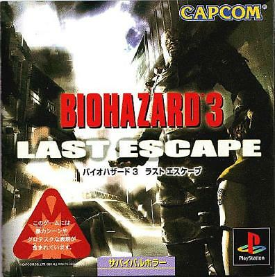 Biohazard 3, Resident Evil III, Last Escape, Playstation One PS1, Import Japan
