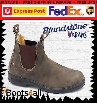 New Blundstone URBANS Mens Casual Work Boots Premium Rustic Brown Leather 585